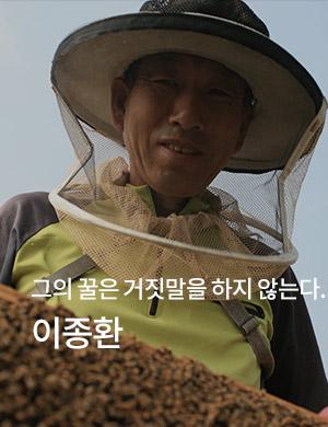 배부른산자연꿀